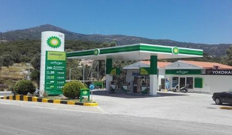 BP Gas Station @ Ormos Marathokampou Samos